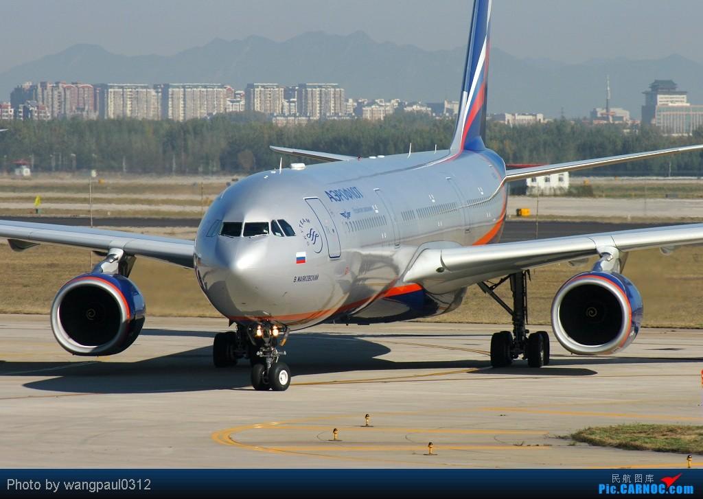 [原创]本贴与航展无关,与君事无关,只与天合联盟有关 AIRBUS A330-343E VQ-BCU 北京首都国际机场