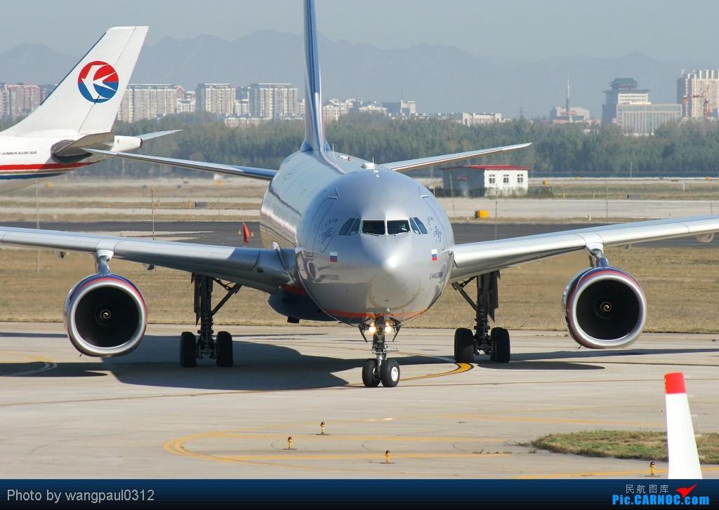 Re:[原创]本贴与航展无关,与君事无关,只与天合联盟有关 AIRBUS A330-343E VQ-BCU 北京首都国际机场