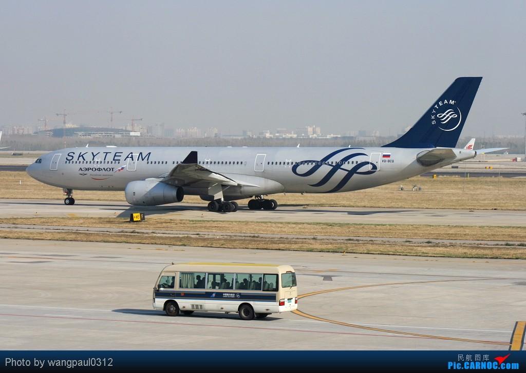 Re:[原创]本贴与航展无关,与君事无关,只与天合联盟有关 AIRBUS A330-343E VQ-BCQ 北京首都国际机场