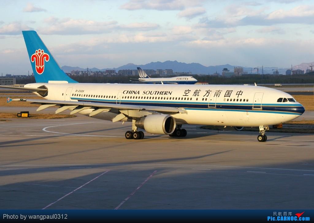 Re:[原创]本贴与航展无关,与君事无关,只与天合联盟有关 AIRBUS A300-B4-600 B-2328 北京首都国际机场