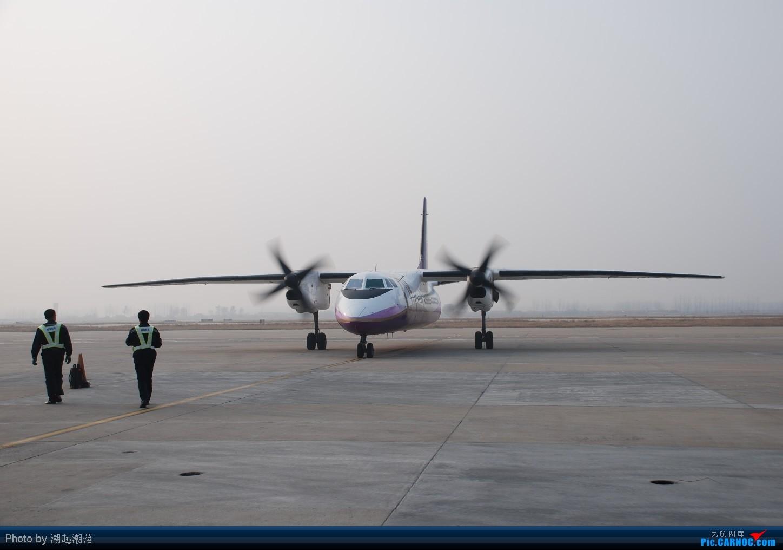 15 40,BK2869航班落地,11月20日,奥凯航首航威海,这是运七退役后,国产飞机再次加盟威海民航市场