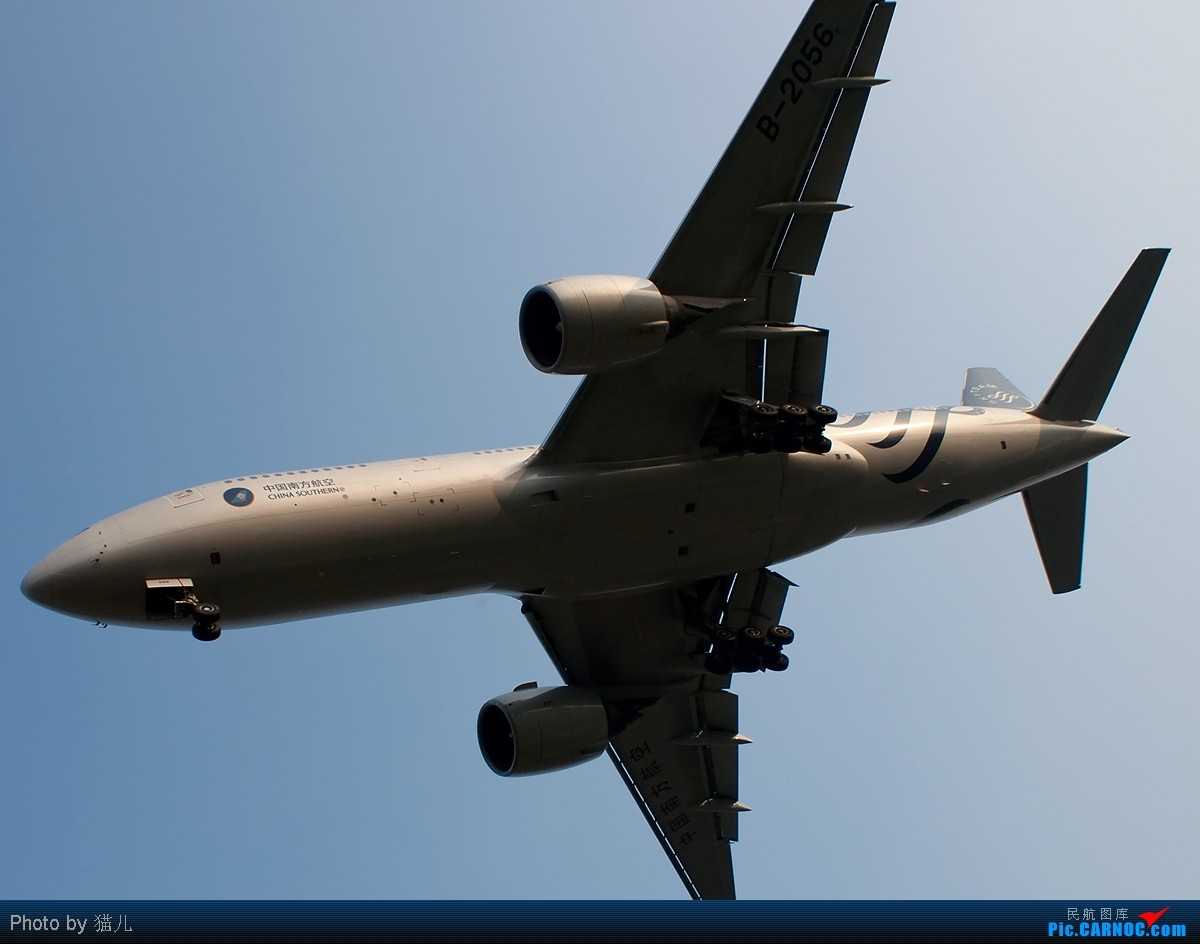 [CASG]初次尝试东跑进近新角度-当大家都涌向航展,无奈被坚守在CAN的猫儿却意外收获了同机型Sky Team VS 大星星!事实证明埃航大星星不是不爱我啊~ BOEING 777-200 B-2056 中国广州白云机场