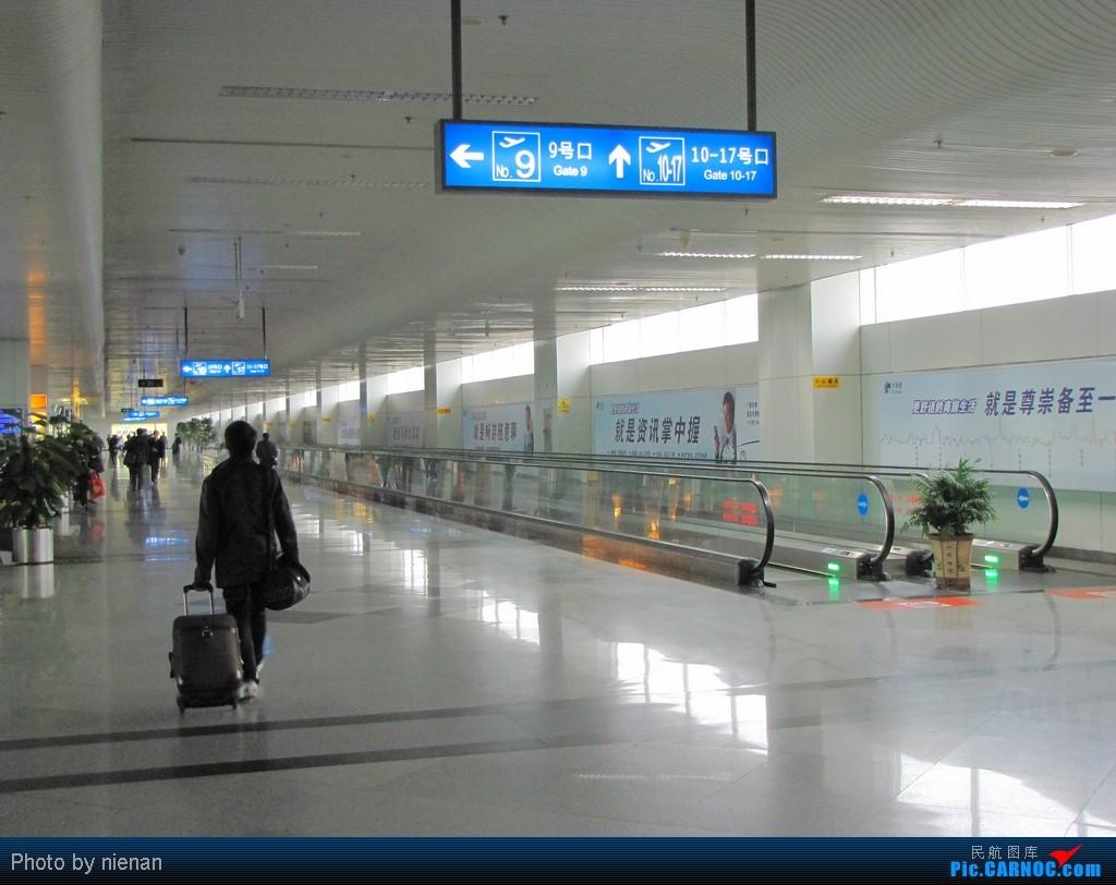 Re:[原创]FOC-XIY海南航空带我梦回唐朝   中国福州长乐机场 中国福州长乐机场