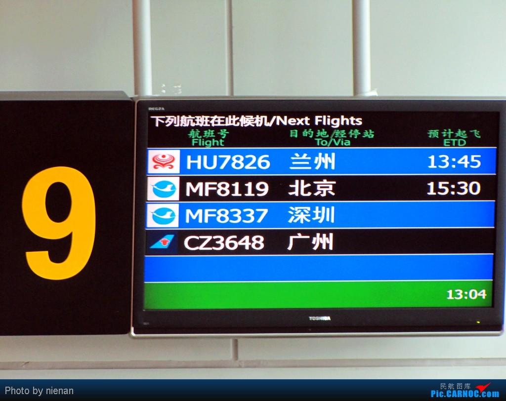 Re:[原创]FOC-XIY海南航空带我梦回唐朝    中国福州长乐机场