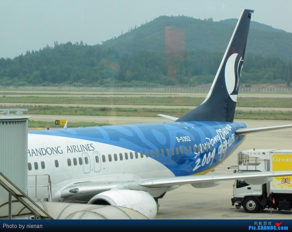 Re:[原创]FOC-XIY海南航空带我梦回唐朝 BOEING 737-800 B-5352 中国福州长乐机场