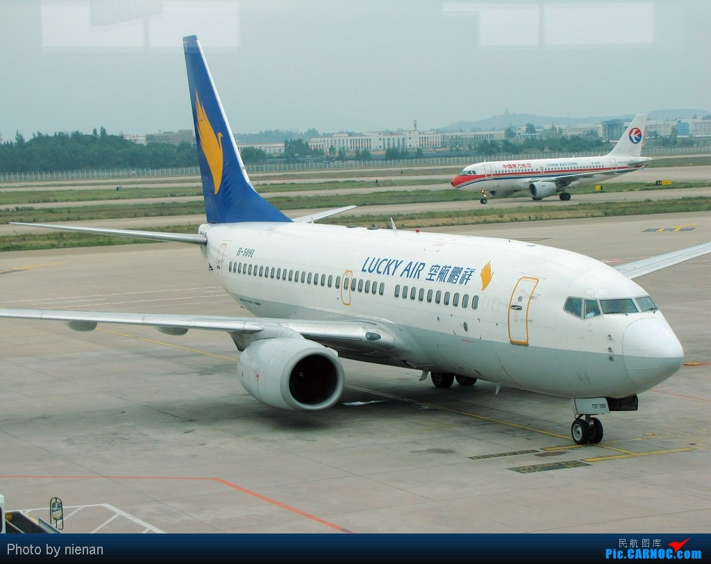 Re:[原创]FOC-XIY海南航空带我梦回唐朝 BOEING 737-700 B-5091 中国福州长乐机场