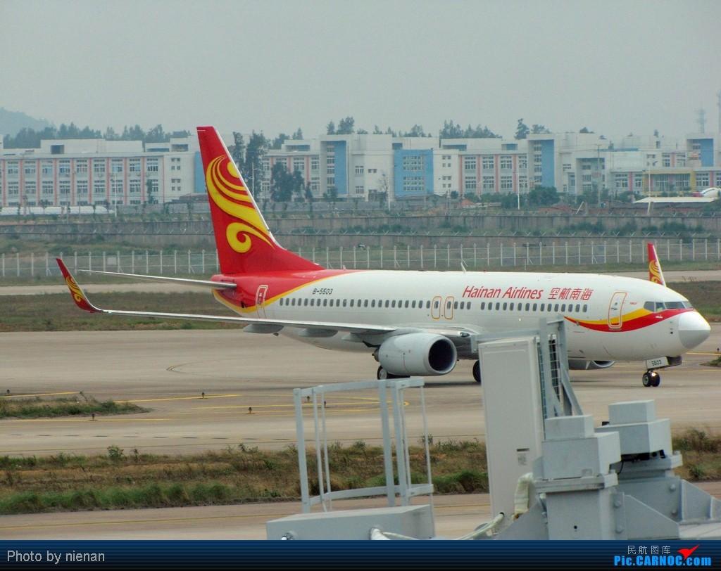 Re:[原创]FOC-XIY海南航空带我梦回唐朝 BOEING 737-800 B-5503 中国福州长乐机场