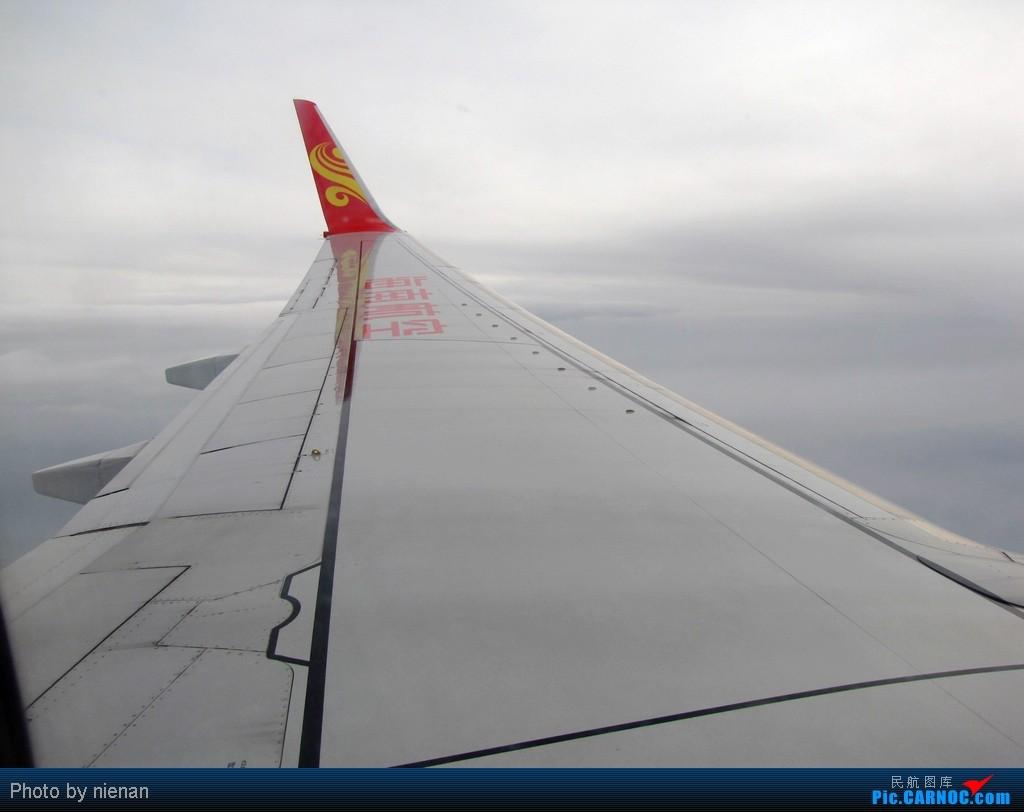Re:[原创]FOC-XIY海南航空带我梦回唐朝