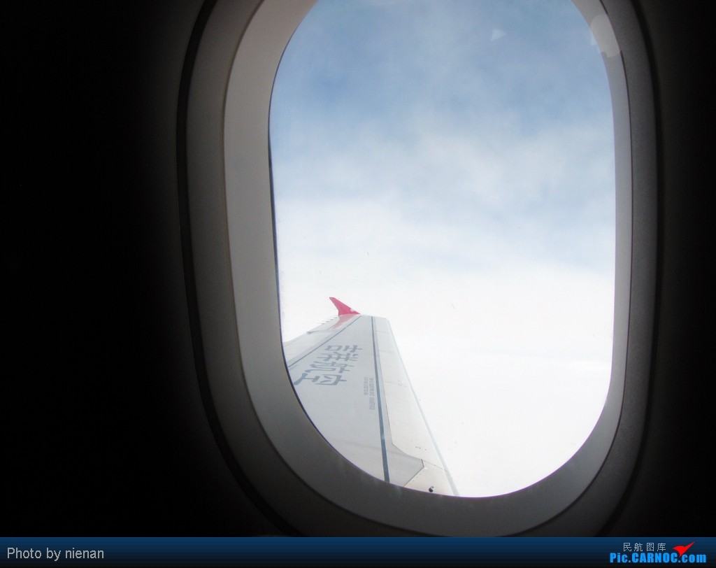 Re:原创]【福州飞友会】队长乘坐吉祥航空降落FOC