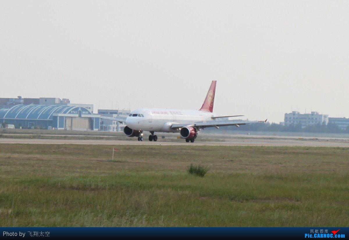 原创]【福州飞友会】队长乘坐吉祥航空降落FOC AIRBUS A320-200 B-6717 中国福州长乐机场