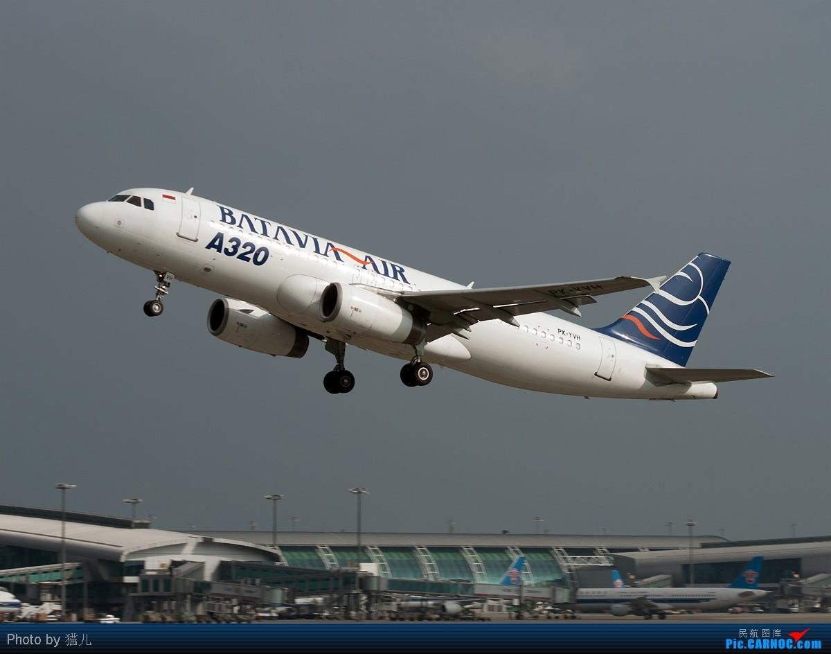 [原创][CASG]3张旧图庆祝亚运完满闭幕 AIRBUS A320 PK-YVH 中国广州白云机场