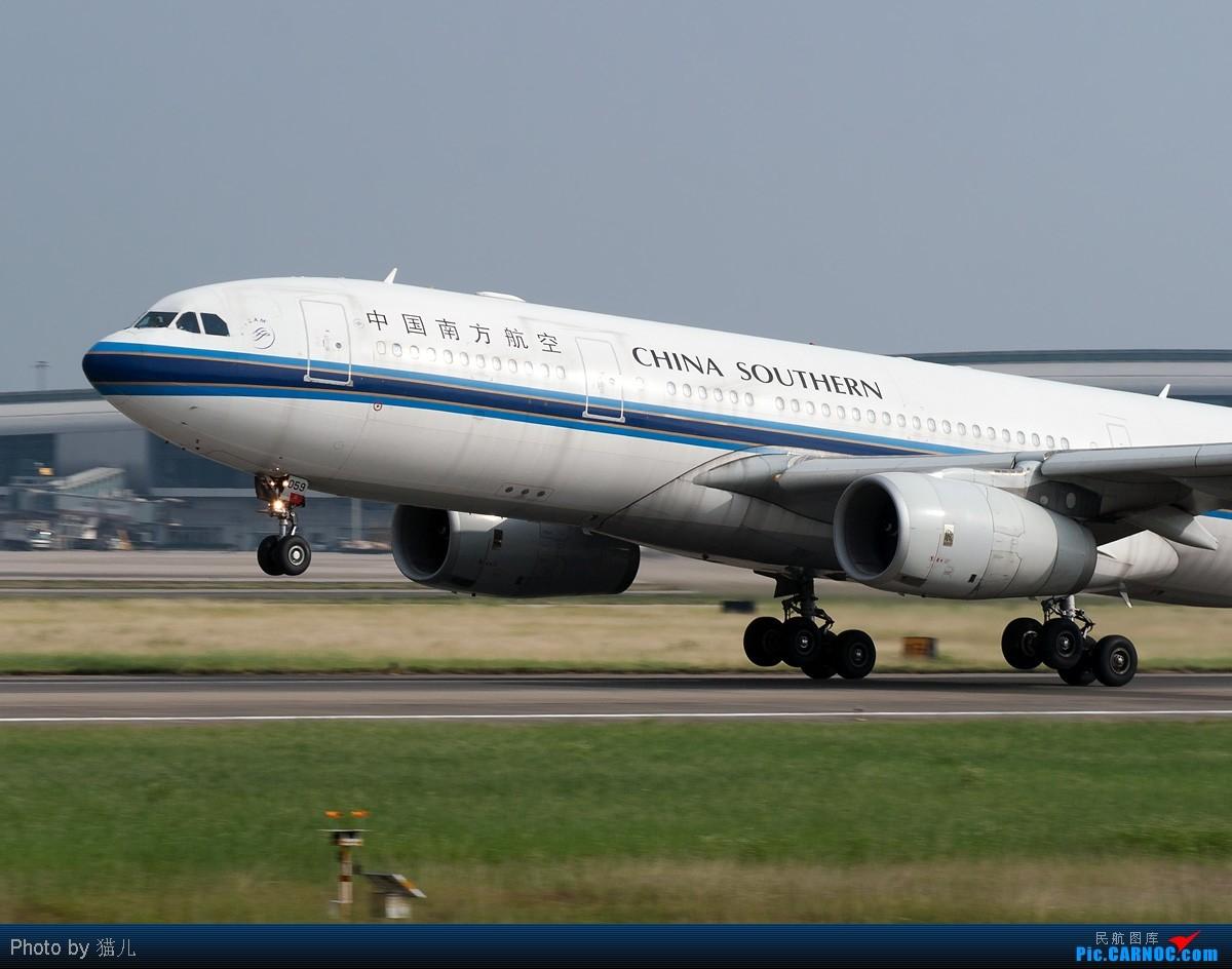 Re:[原创][CASG]3张旧图庆祝亚运完满闭幕 AIRBUS A330-200 B-6059 中国广州白云机场