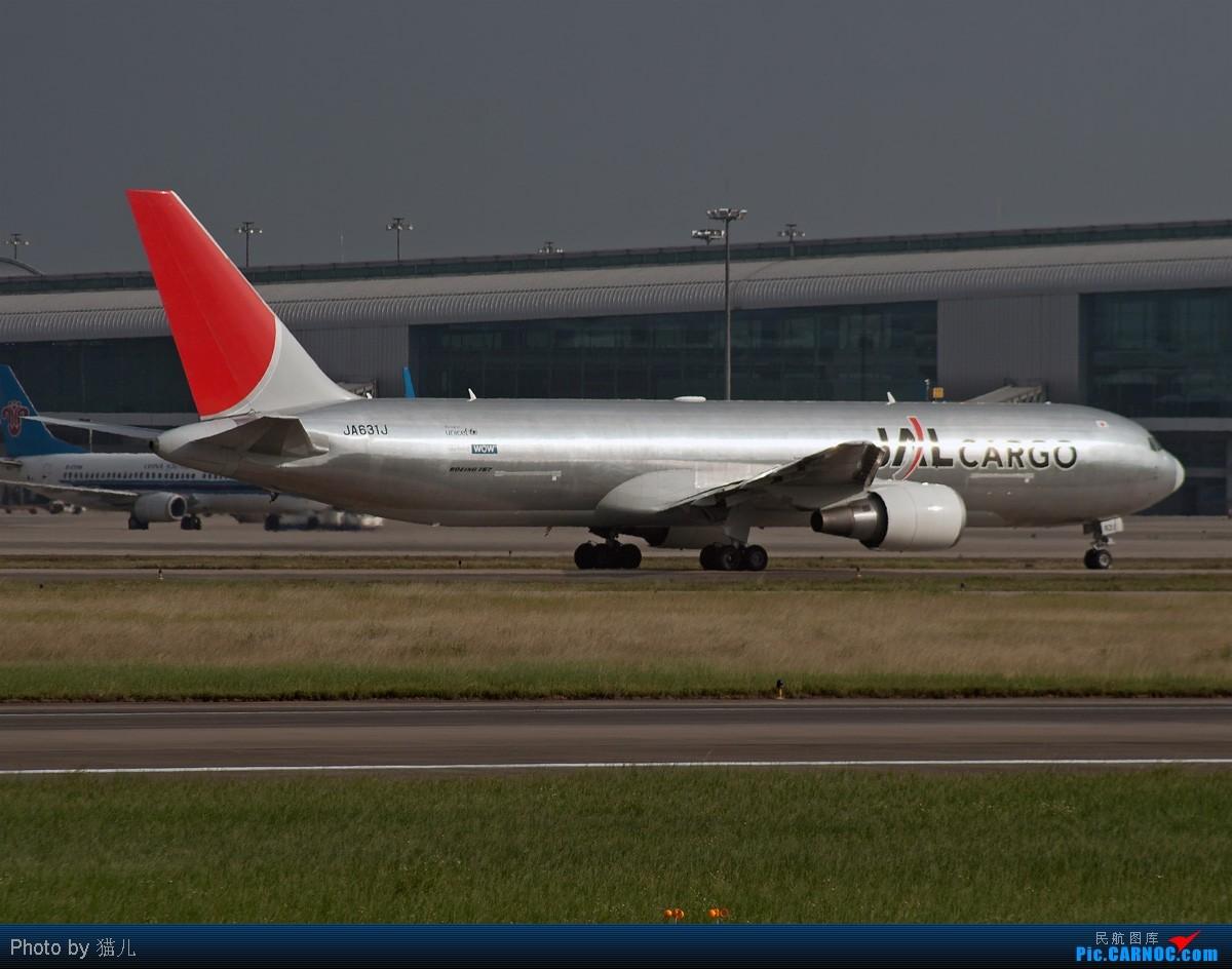 Re:[原创][CASG]3张旧图庆祝亚运完满闭幕 BOEING 767 JA631J 中国广州白云机场