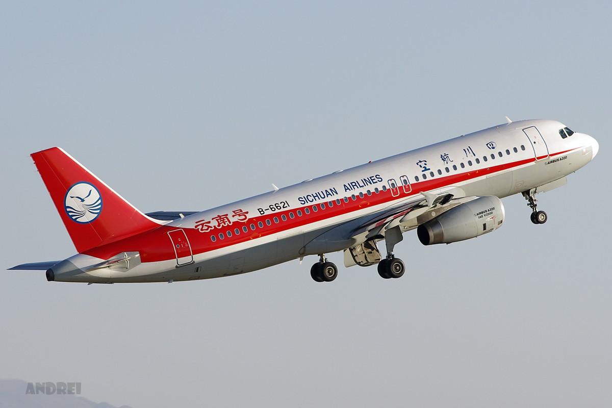 Re:[原创][Andrei] DEC 1st 傍晚习作——光线给力,其它都是浮云 AIRBUS A320-200 B-6621 中国昆明巫家坝机场