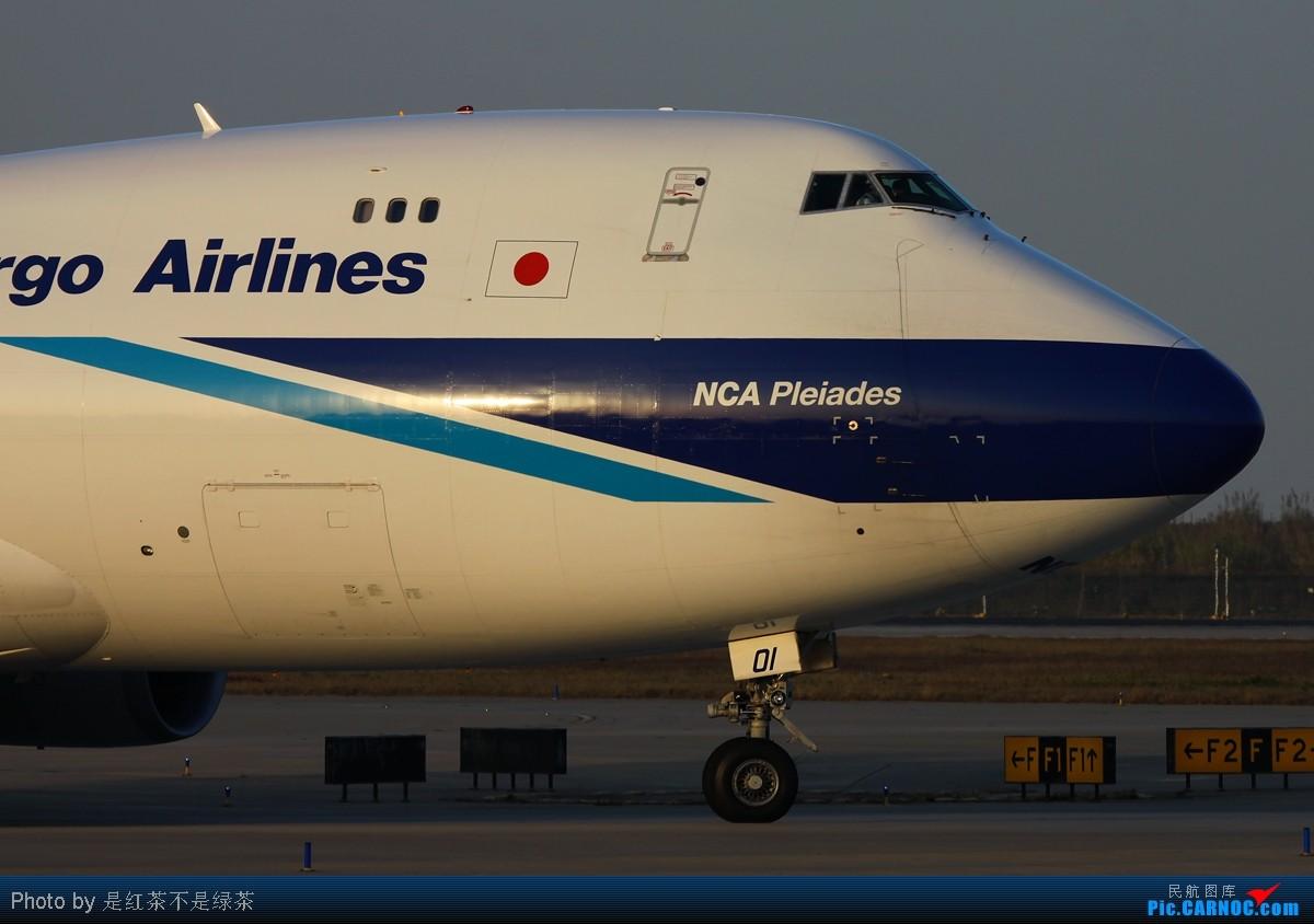 Re:【红茶拍机】阔别浦东一个月后,重回34头!六家公司 六个角度 六张照片! BOEING 747-400F JA01KZ 中国上海浦东机场