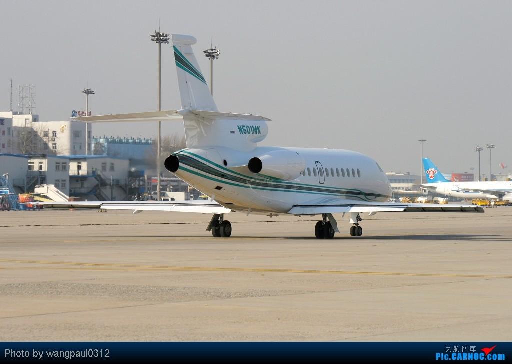 Re:[原创]【BLDJQ-拐熊图文社】******一只彩凤一只隼----继续套头JPG直出****** DASSAULT FALCON 900EX N501MK 北京首都国际机场
