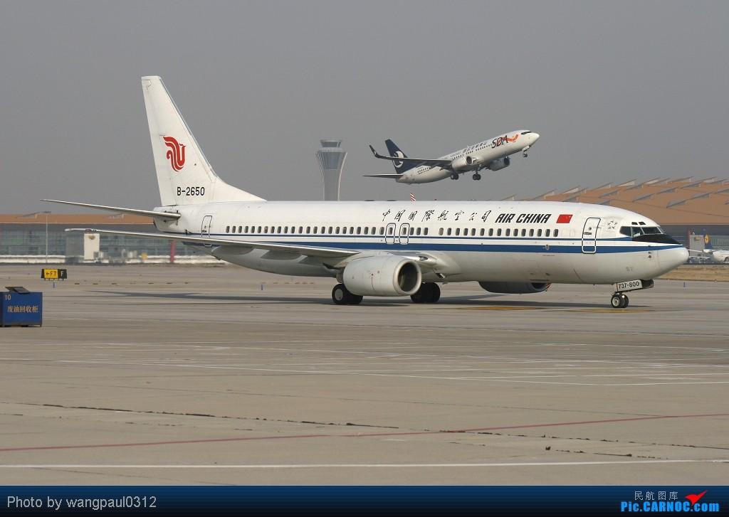 Re:[原创]深圳亚联公务机公司最新一架挑战者605型公务机抵达首都机场 BOEING 737-800 B-2650 北京首都国际机场