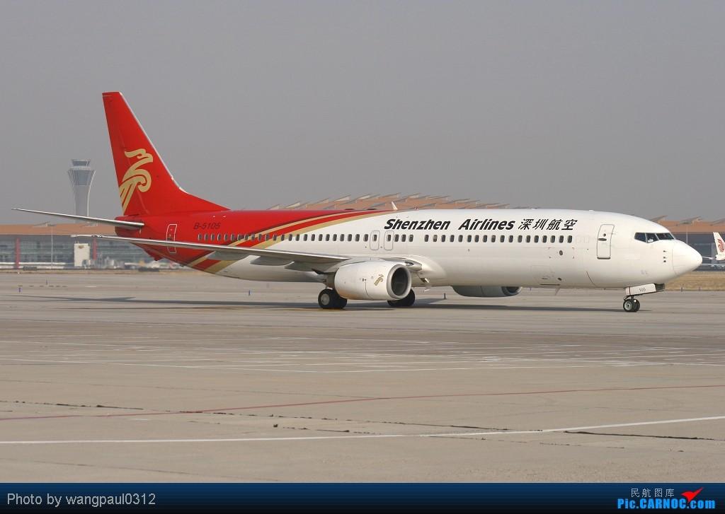 Re:[原创]深圳亚联公务机公司最新一架挑战者605型公务机抵达首都机场 BOEING 737-900 B-5105 北京首都国际机场