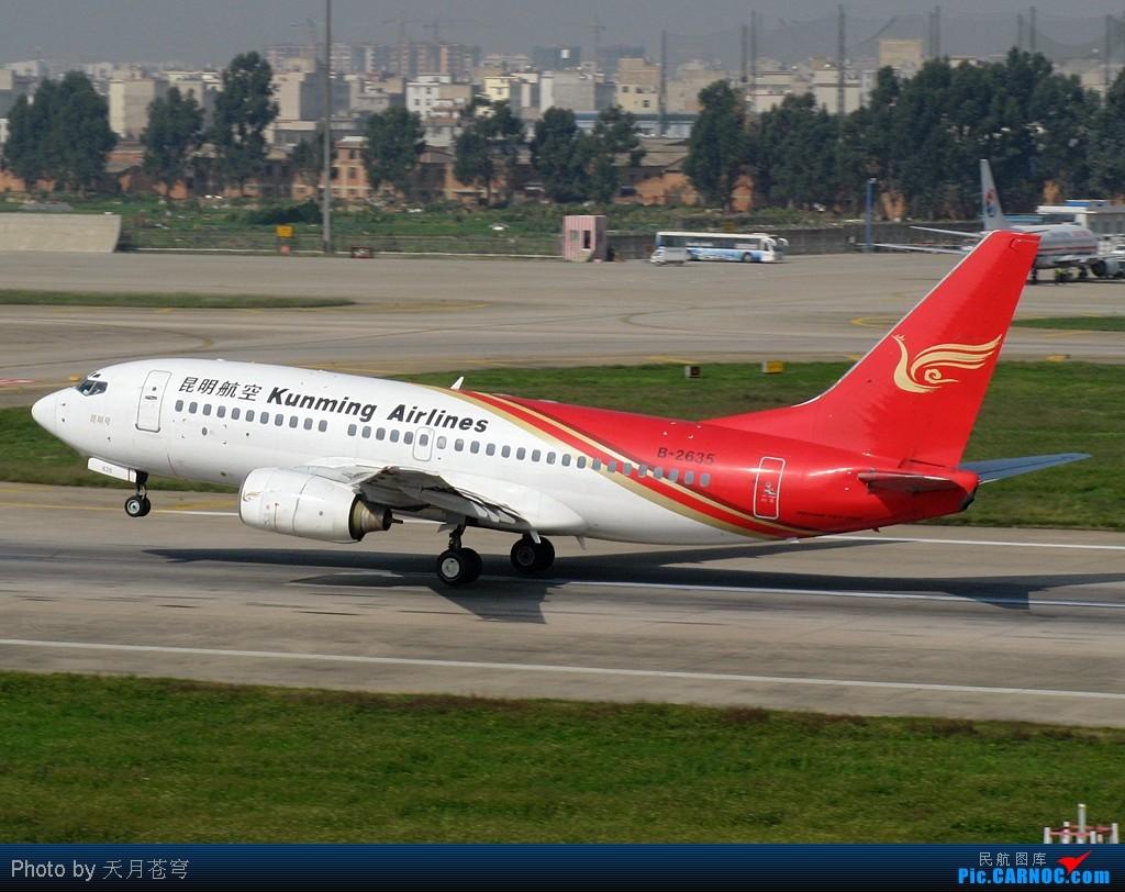 Re:[原创]【KMG】那些红彤彤的垂尾在办公室面前灰来灰去 BOEING 737-700 B-2635 中国昆明巫家坝机场