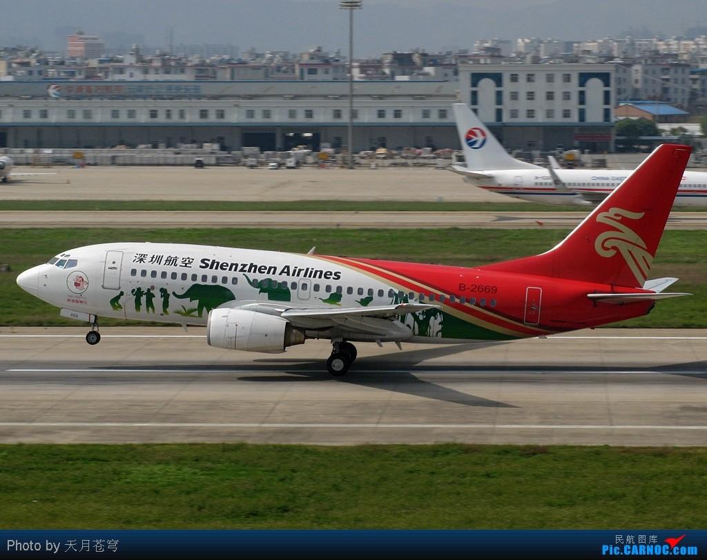 Re:[原创]【KMG】那些红彤彤的垂尾在办公室面前灰来灰去 BOEING 737-700 B-2669 中国昆明巫家坝机场