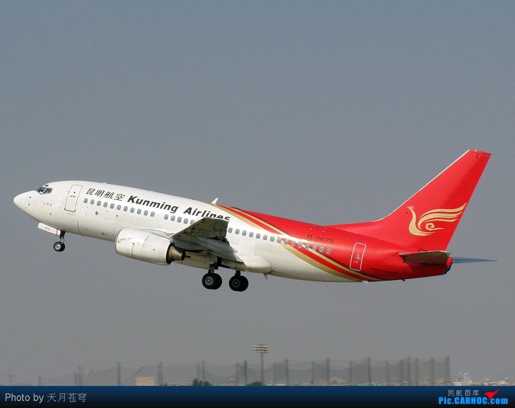 Re:[原创]【KMG】那些红彤彤的垂尾在办公室面前灰来灰去 BOEING 737-700 B-2679 中国昆明巫家坝机场