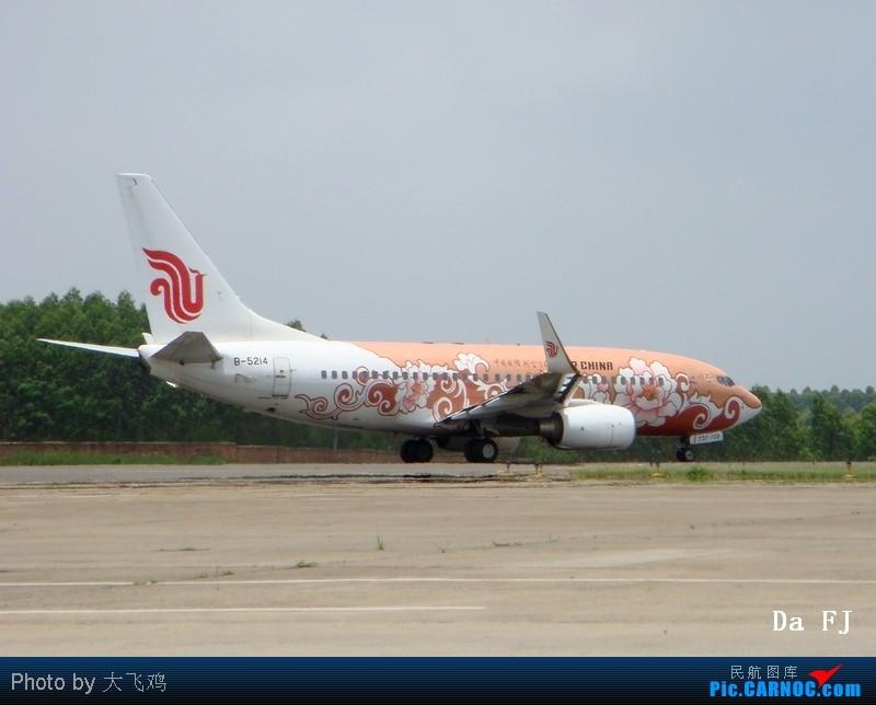 Re:[原创]深圳亚联公务机公司最新一架挑战者605型公务机抵达首都机场 BOEING 737-700 B-5214 中国湛江机场