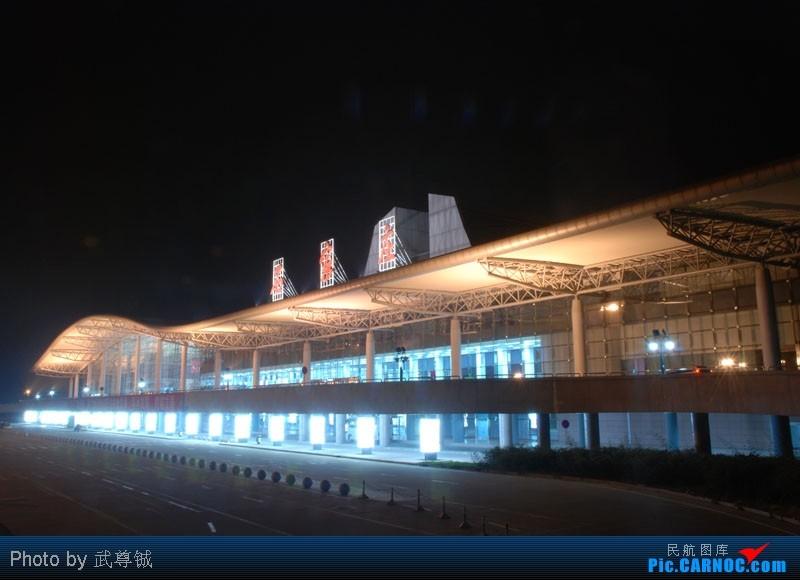 Re:【sjw】石家庄正定国际机场夜景    中国石家庄正定机场