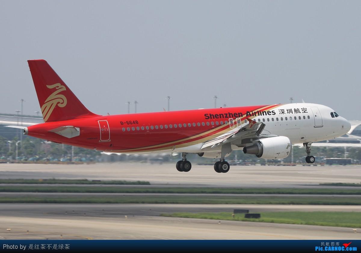 Re:[原创]【红茶拍机】偶尔流窜一次CAN,深航的波音与空客! AIRBUS A320-200 B-6648 中国广州白云机场