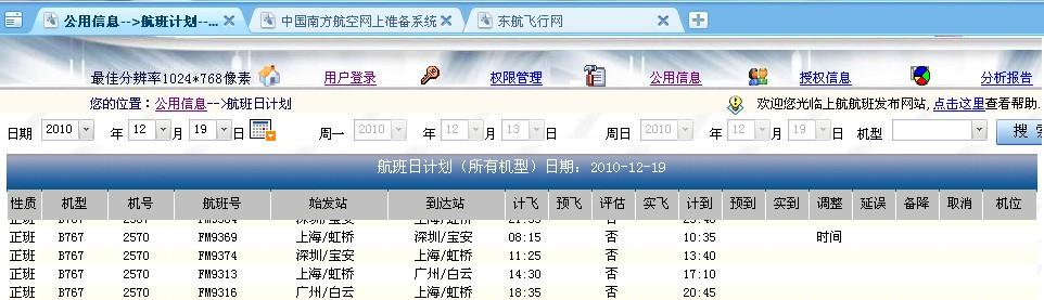 Re:Re:Re:[原创]【絕唱】大猩猩2570于12月8日晚間在虹橋拖入STARCO機庫噴漆