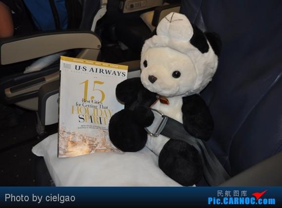 Re:[原创]我的首次环球飞行,星盟环球套票,PEK-SFO-AUS-IAH-CUN-CLT-FRA-NRT-PEK,lz已回京,上班ing,敬请支持更新^_^