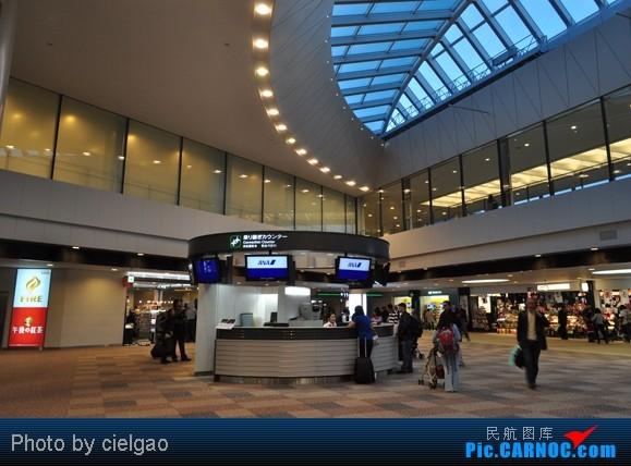 Re:[原创]我的首次环球飞行,星盟环球套票,PEK-SFO-AUS-IAH-CUN-CLT-FRA-NRT-PEK,lz已回京,上班ing,敬请支持更新^_^    日本成田机场