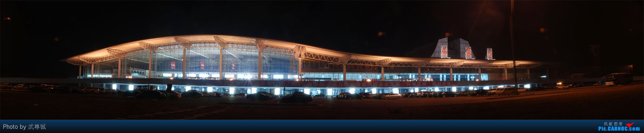 Re:[原创]【sjw】石家庄正定国际机场夜景(有全景宽幅)    中国石家庄正定机场