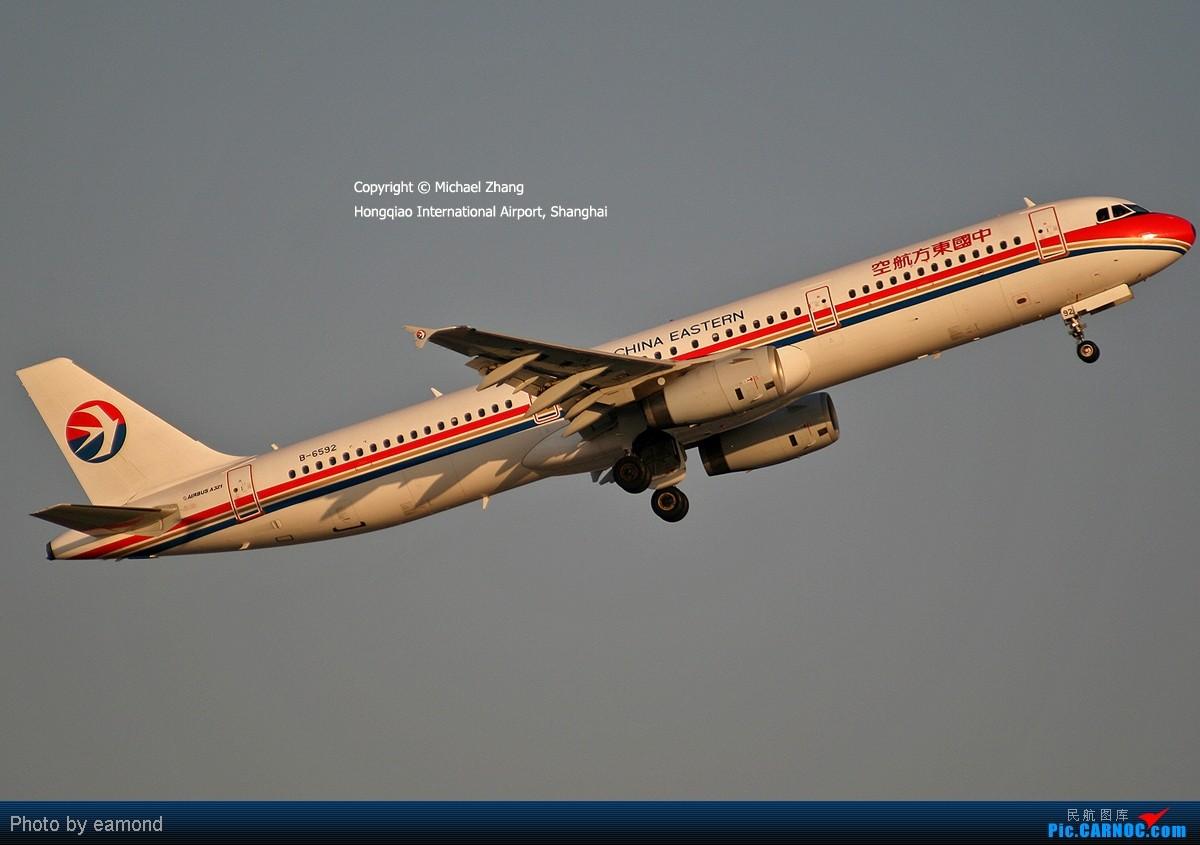 [原创]{SAXET}全球首发:中国东方航空涂装的B-6592 AIRBUS A321-200 B-6592 中国上海虹桥机场