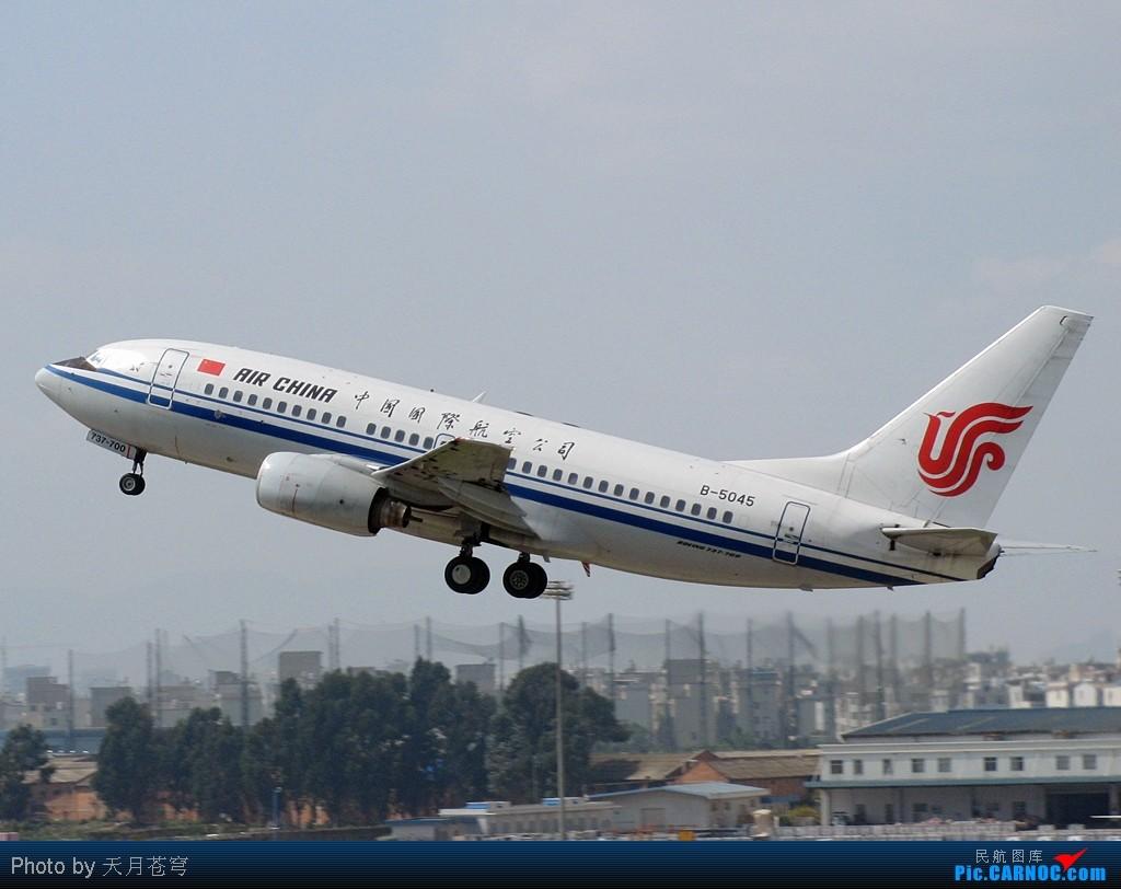 Re:[原创]【KMG】卡片站在办公室,木有单反一样拍 BOEING 737-700 B-5045 中国昆明巫家坝机场