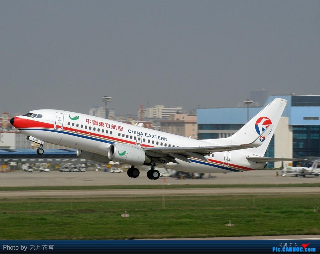 Re:[原创]【KMG】卡片站在办公室,木有单反一样拍 BOEING 737-700 B-5255 中国昆明巫家坝机场