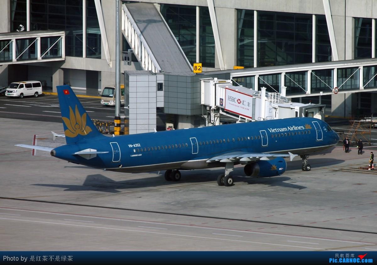 Re:[原创]【红茶拍机】初登浦东塔台,视野是开阔的,风景是美丽的,玻璃是肮脏的,拍摄是艰难的! AIRBUS A321 VN-A352 中国上海浦东机场