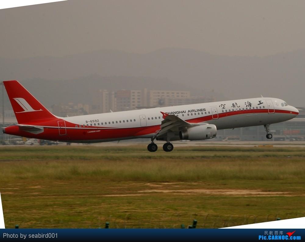 Re:[原创]{SAXET}全球首发:中国东方航空涂装的B-6592 AIRBUS A321-200 B-6592 中国深圳宝安机场