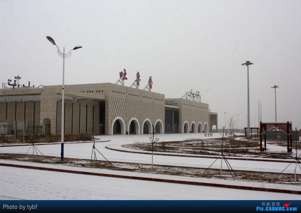 [原创]吐鲁番机场(Turpan)突降瑞雪    中国吐鲁番交河机场