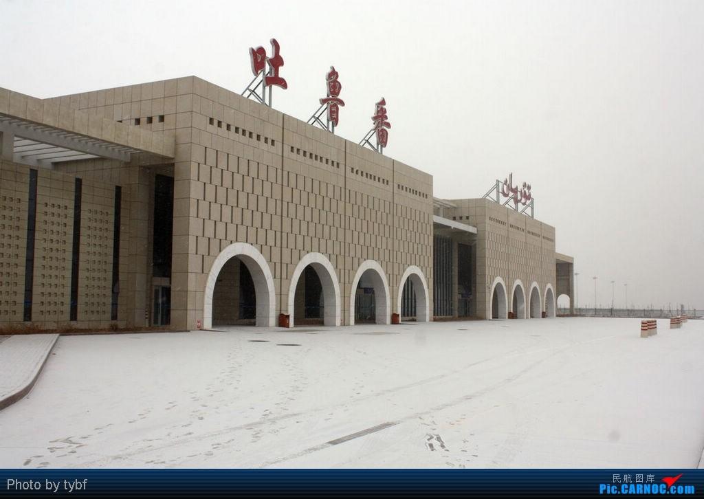 Re:[原创]吐鲁番机场 突降瑞雪    中国吐鲁番交河机场