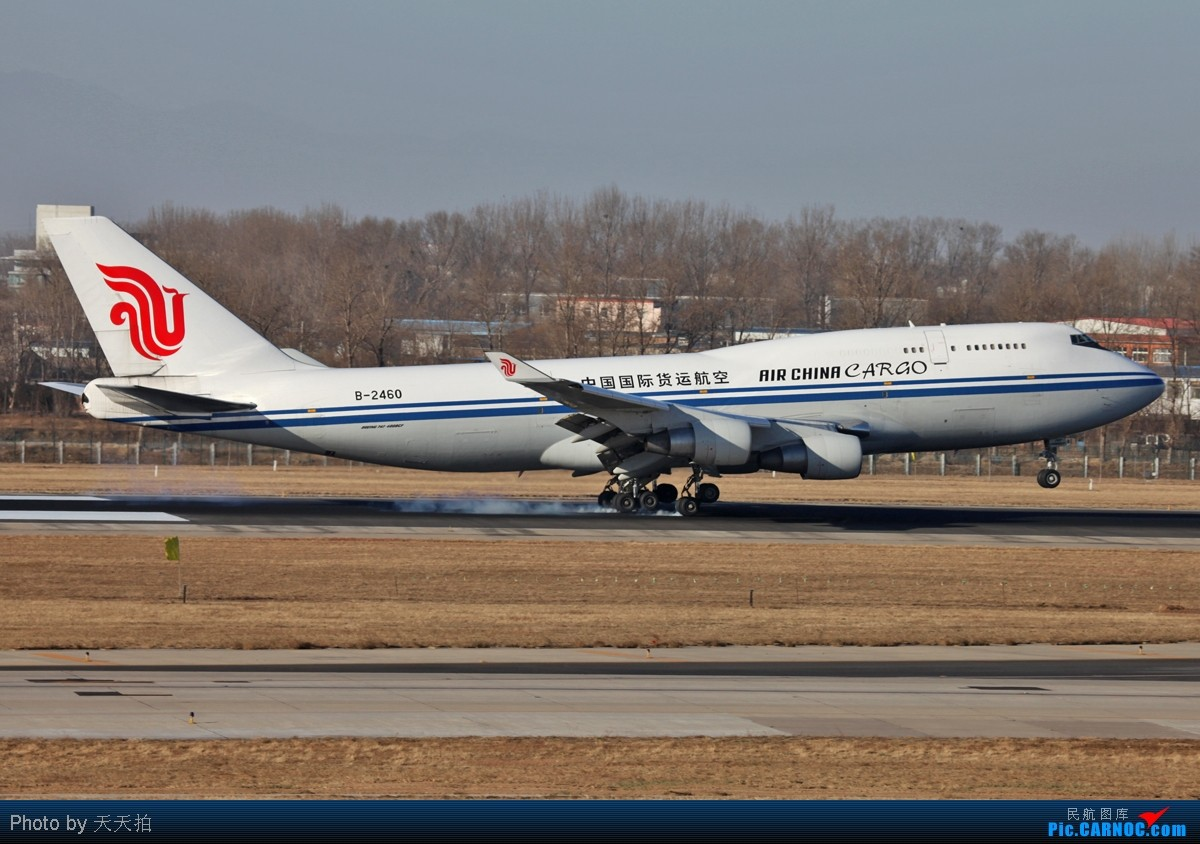 Re:[原创]五架波音重型飞机起降北京首都机场 BOEING 747-400 B-2460 中国北京首都机场