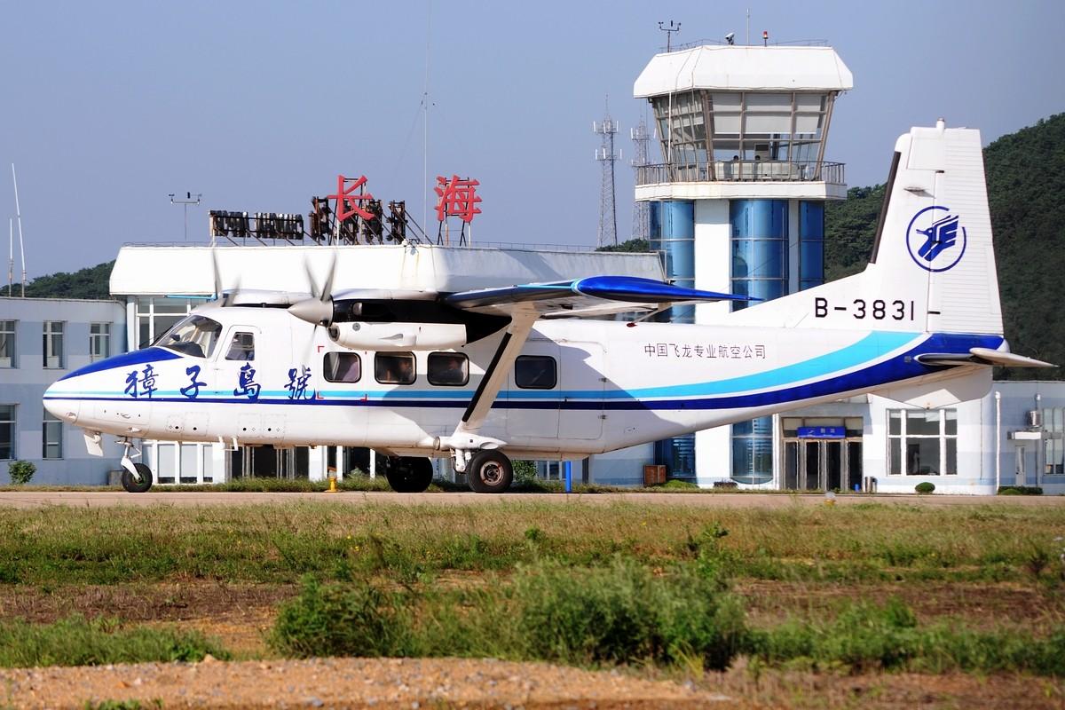Re:[原创]【TSN飞友会】年底了交作业…… HARBIN AIRCRAFT INDUSTRY YUN-12 B-3831 中国长海(大长山岛)机场 中国大连长海机场