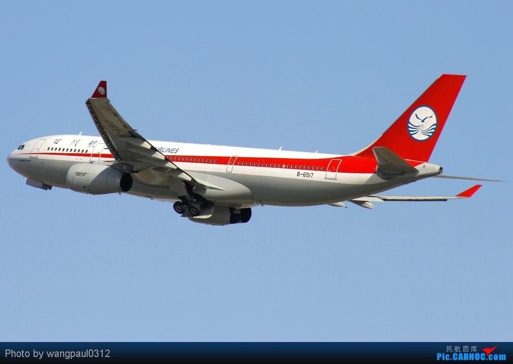 Re:[原创]谁说330非要控?索性多多的拍点330,o(∩_∩)o AIRBUS A330-200 B-6517 北京首都国际机场