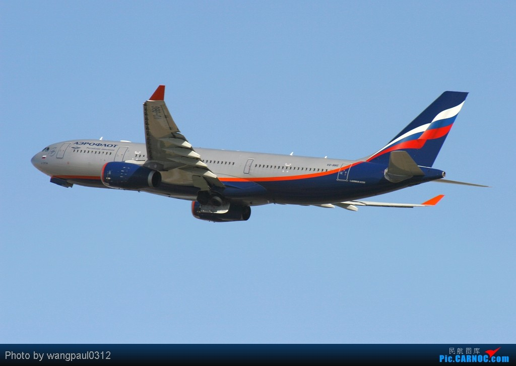 Re:[原创]谁说330非要控?索性多多的拍点330,o(∩_∩)o AIRBUS A330-243 VQ-BBG 北京首都国际机场