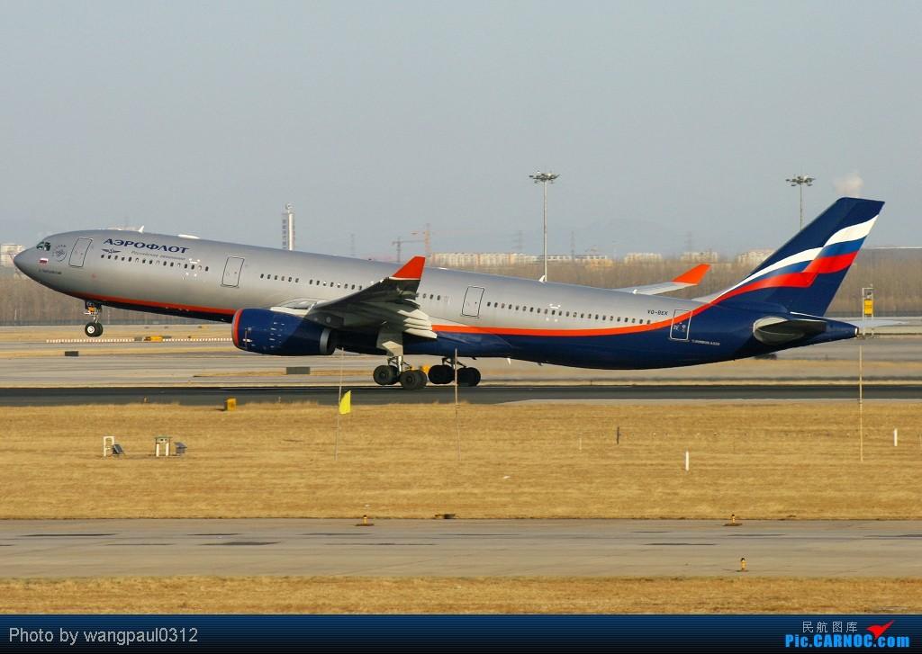 Re:[原创]谁说330非要控?索性多多的拍点330,o(∩_∩)o AIRBUS A330-343X VQ-BEK 北京首都国际机场