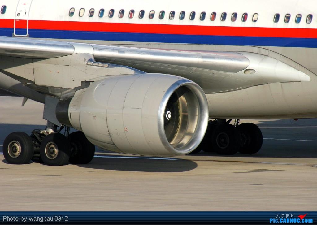 Re:[原创]谁说330非要控?索性多多的拍点330,o(∩_∩)o AIRBUS A330-322 9M-MKA 北京首都国际机场