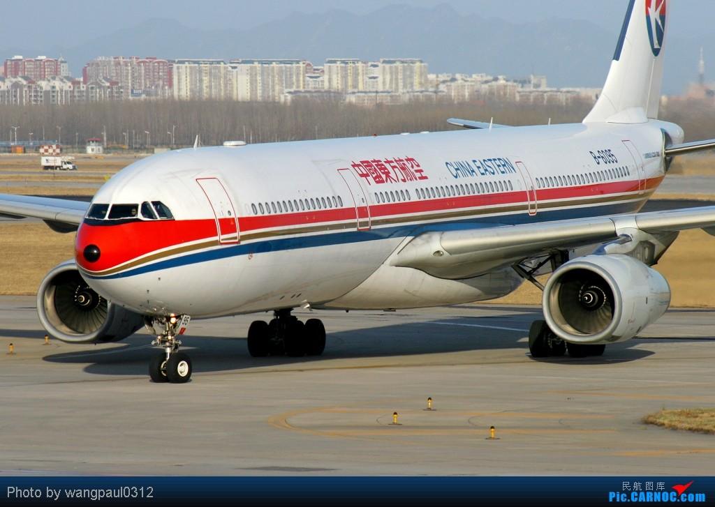 Re:[原创]谁说330非要控?索性多多的拍点330,o(∩_∩)o AIRBUS A330-300 B-6095 北京首都国际机场