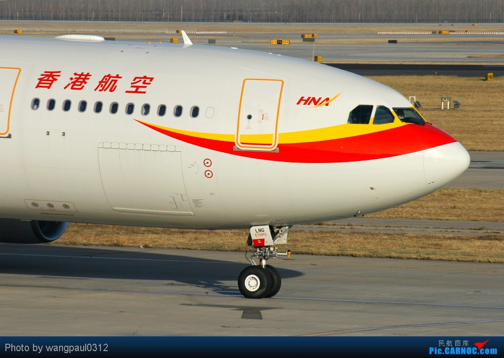 Re:[原创]谁说330非要控?索性多多的拍点330,o(∩_∩)o AIRBUS A330-223 B-LNG 北京首都国际机场