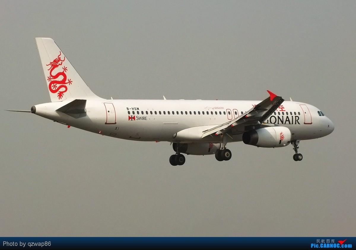 Re:难得好天气,更难得MU332复飞 AIRBUS A320-232 B-HSM 成都双流机场