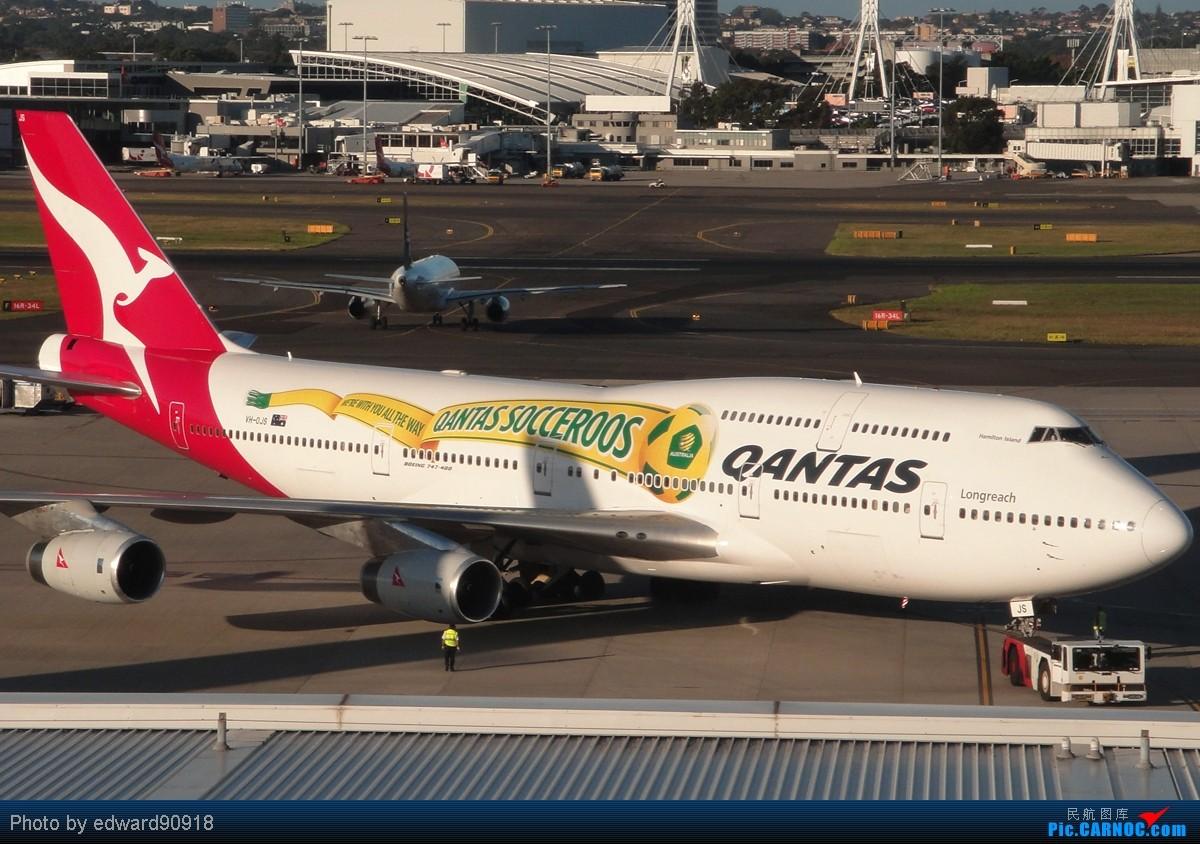[原创]【SYD Edward】旧图新P,第七弹,QANTAS家族带您告别2010,迎来2011 BOEING 747-438 VH-OJS 澳大利亚悉尼金斯福德·史密斯机场