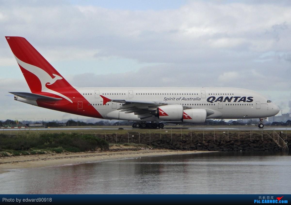 Re:[原创]【SYD Edward】旧图新P,第七弹,QANTAS家族带您告别2010,迎来2011 AIRBUS A380-842 VH-OQE 澳大利亚悉尼金斯福德·史密斯机场